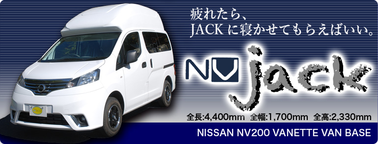 tacos original car NV jack